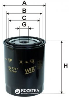 Фильтр масляный WIX Filters WL7217 - FN OP525/3