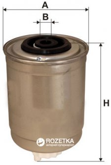 Фильтр топливный WIX Filters WF8053 - FN PP848/1