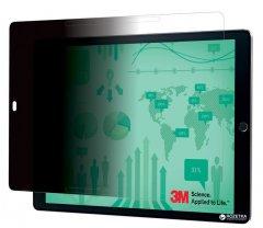 Конфиденциальная плёнка для iPad Air альбомная (горизонтальная) ориентация от 3М (EOPFPА)