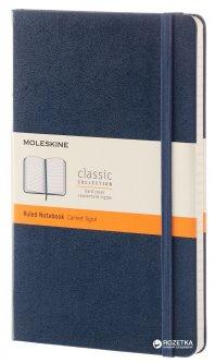 Записная книга Moleskine Classic 13 х 21 см 240 страниц в линейку Сапфир (8051272893601)