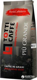 Кофе в зернах TOTTI Cafe Piu Grande 1 кг (4051146001327)