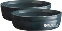 Набор форм для крем-брюле Emile Henry HR Oven ceramic Ovenware из 2 шт Голубой (974013)