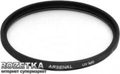 Светофильтр Arsenal MC UV 52 мм (ArsUVMC52)