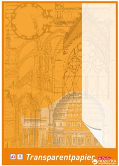 Бумага калька Herlitz А3 65 г/м2 25 листов Белая полупрозрачная (696302)