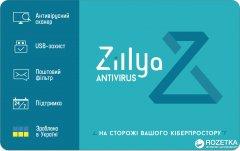 Антивирус Zillya! Антивирус (код активации на 1 год 1 ПК, скретч-карточка)
