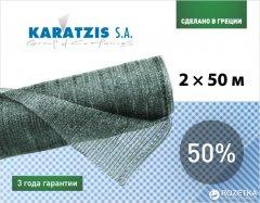 Cетка полимерная Karatzis для затенения 50% 2 х 50 м Зеленая (5203458762451)