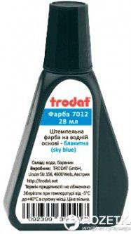 Штемпельная краска на водной основе Trodat 7012 28 мл Голубая