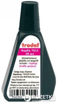 Штемпельная краска на водной основе Trodat 7012 28 мл Пурпурная (7012 пурпурна)