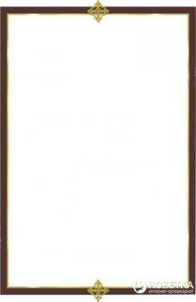 Набор дизайнерской бумаги Galeria Papieru Francja 100 г/м² А4 50 листов (5903069910141)