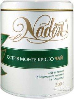 Чай зеленый рассыпной с добавками Nadin Остров Монте-Кристо 200 г (4820172620433)