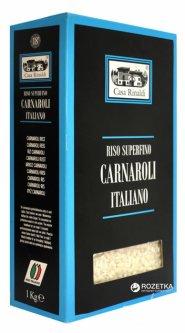 Рис Casa Rinaldi Carnaroli среднезерный 1 кг (8006165390774)