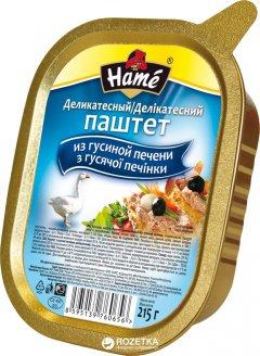 Паштет Hame деликатесный с гусиной печенью 215 г (8595139760656)