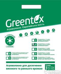 Агроволокно Greentex p-19 1.6 x 10 м Белое (4820199220142)