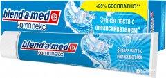 Зубная паста Blend-a-med Комплекс 7 с ополаскивателем 125 мл (5410076260935)