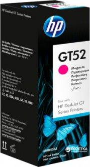 Чернила HP GT52 5810/5820 70 мл (M0H55AE) Magenta