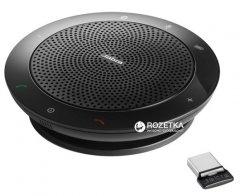 Bluetooth-спикерфон Jabra Speak 510+ MS (7510-309)