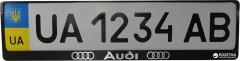Рамка номера пластиковая объемными буквами Ауди 2 шт (24-001)