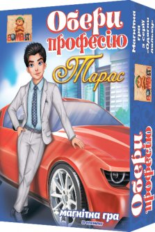 Игра на магнитах Bombat Game Выбери профессию: Тарас (4820172800200)