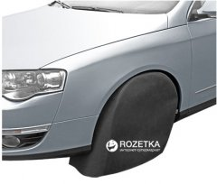 Защитные чехлы на колеса при аэрозольной обработке автомобилей Kegel-Blazusiak Lackierer размер универсальный 2 шт (5-9705-246-4010)