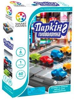 Настольная игра Smart Games Паркинг Головоломка (SG 434 UKR) (5414301519508)