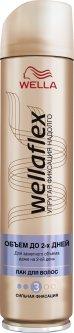 Лак для волос Wella Wellaflex Объём до 2-х дней Сильная фиксация 250 мл (4056800673834)