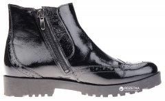 Ботинки Alpina 7J232 36 (3.5) 23 см Черные (3838427579253)