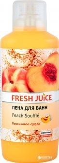 Пена для ванн Fresh Juice Peach souffle 1000 мл (4823015923166)