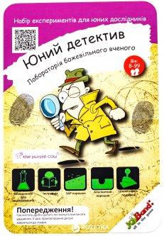 """Набор JoyBand Лаборатория сумасшедшего ученого """"Юнные детективы"""" (910)"""