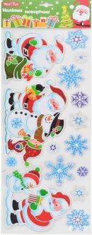 Наклейки новогодние Новогодько (YES! Fun) 801019 50 x 20 см (5056137106851)