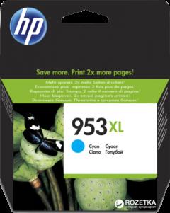 Картридж HP No.953XL Officejet Pro 8210/8710/8720/8725/8730 Cyan (F6U16AE)