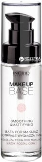 База под макияж Ingrid Cosmetics матирующая и разглаживающая 30 мл (5901468921430)