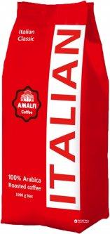 Кофе в зернах Amalfi Italian Classic 1 кг (4820163370262)