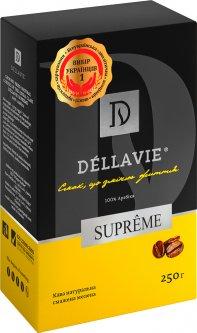 Кофе молотый Dellavie Supreme 250 г (4820000372183)