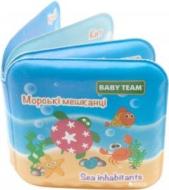 Игрушка-книжка Baby Team для ванны с пищалкой (8740)