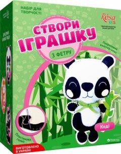 Набор для творчества Rosa Kids Создай игрушку из фетра Панда Коди (4823098501039)