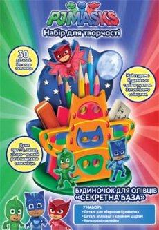 Домик для карандашей Перо PJ Masks Шпионские база (119795) (4820171710944)