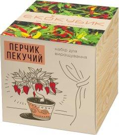 Набор для выращивания Экокубик Жгучий красный перец (2000000041032)