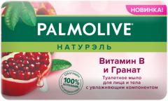 Туалетное мыло для лица и тела Palmolive Натурэль Витамин B и Гранат 150 г (8718951317406)
