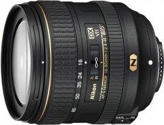 Nikon AF-S DX Nikkor 16-80mm f/2.8-4E ED VR (JAA825DA) Официальная гарантия!