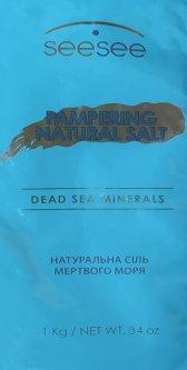 Соль для ванны SeeSee с Мертвого моря натуральная 1 кг (7290100620786)