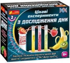 Набор для опытов Ranok-Creative Интересные эксперименты по исследованию ДНК (укр) (12114095У) (4823076137632)