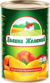 Персики половинками в сиропе Долина Желаний 425 мл (4820086920117_4820086921640)