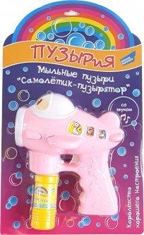 Мыльные пузыри Bubbleland Самолетик-пузырятор Розовые (D606-1) (4812501167108-1)