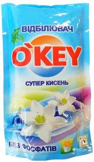Кислородный отбеливатель для белого белья O'key 200 г (4820049381344)