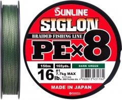 Шнур Sunline Siglon PE х8 150 м # 1.0/0.171 мм 7.7 кг Темно-зеленый (16580977)