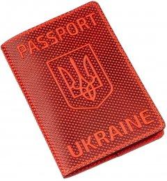 Обложка для паспорта кожаная Shvigel 13958 Красная