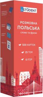 Карточки English Student для изучения разговорного польского 500 шт (9789669764706)