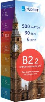 Карточки для изучения английского языка English Student B2.2 Upper-Intermediate 500 шт (9789669764799)