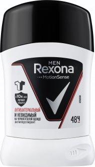 Дезодорант-антиперспирант Rexona Men Антибактериальный и Невидимый 50 мл (46195906)