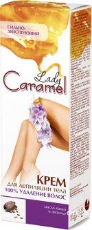 Крем Caramel для депиляции 100% удаление 100 мл (4823015920264)